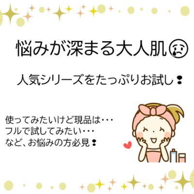 悩みが深まりがちな大人の肌に響く♥ - プライベートサロン MISUZU - ブログ