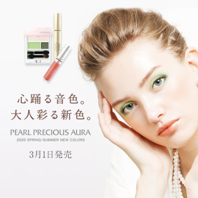 新色を使って、春の予定を過ごそう❤ - プライベートサロン MISUZU - ブログ