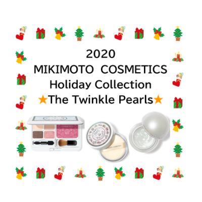 2020年ホリデーコレクション発売決定💕 - プライベートサロン MISUZU(ミスズ) - ブログ