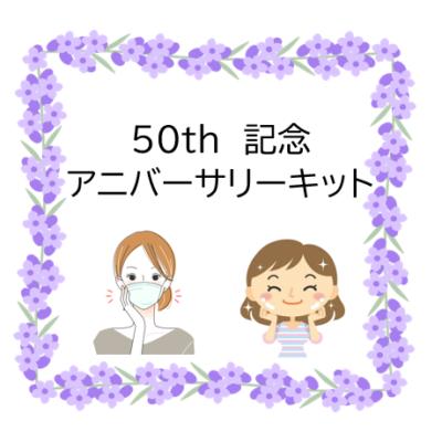 乾燥対策には化粧水の見直しを💗 - プライベートサロン MISUZU(ミスズ) - ブログ