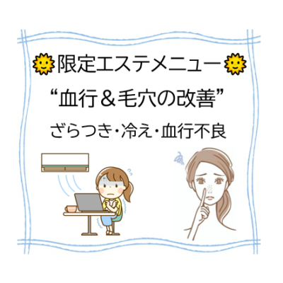 リニューアルコース⭐ - プライベートサロン MISUZU(ミスズ) - ブログ